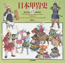 Samurai Japan Book The History of Japanese Armor Vol.1 from Yayoi to Muromachi