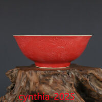 "7.2""China antique Porcelain Ming Chenghua Red glazed dragon bowl"
