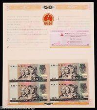 China the 4th Series (Year 1990) Renminbi(RMB) 4-in-1 Uncut 50 Yuan Bills