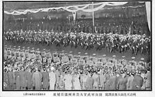 THE IMPERIAL FUNERAL PROCESSION JAPAN ARMY & NAVY MILITARY POSTCARD (c. 1912)