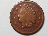 """Civil War Token: 1863 """"Not One Cent"""". 88/361.  #23"""