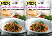 2x50g Lobo Holy Basil Seasoning Paste Thai Food Cook Spicy Delicious Thai Style