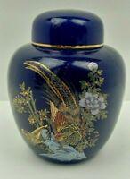 Vintage Cobalt Blue Pheasant Ginger Jar