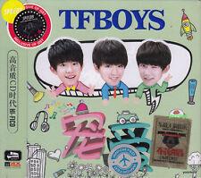 TFBOYS 宠爱 + Greatest Hits 3 CD 52 Songs HD Mastering