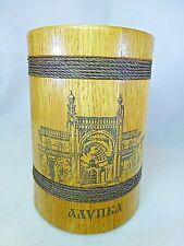 Large Beer Mug Handmade Staved Wooden Medieval Tankard from Russia ? Greece ?