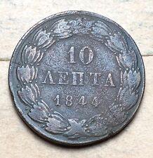 1844 Greece 10 Lepta Copper