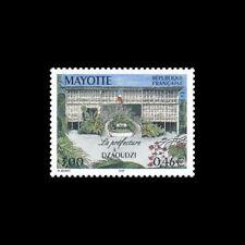 Timbre de Mayotte n° 0076A Neuf sans charnière