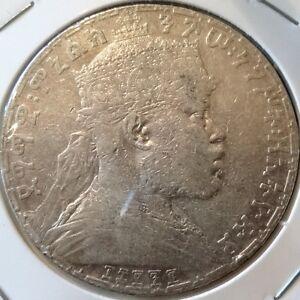 ETHIOPIA / EE1892 Silver Birr - Menelik II !!