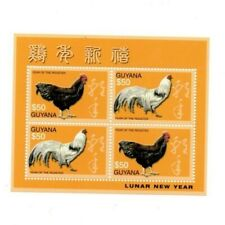 Guyana - 2005 - Year Of The Rooster - Sheet Of 4 - Mnh