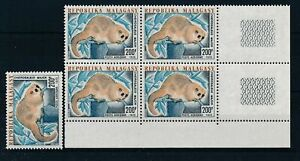 [15215] Madagascar 1973 : Fauna - 5x Good Very Fine MNH Stamp