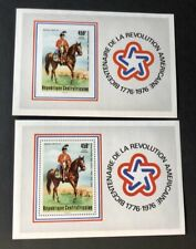 CENTRAL AFRICAN REPUBLIC #C144 1976 BICENTennial MNH  Perforated / Imperforated