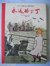 TINTIN THE COMPLETE COMPANION BY MICHAEL FARR - Hard Cover in Simplified Chinese