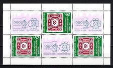 Bulgarie 1988 Olymphilex'88 Yvert feuille n° 3198 neuf ** 1er choix