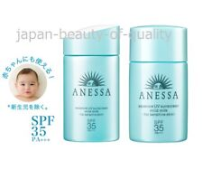 Made in JAPAN Shiseido JAPAN Anessa Essence UV Mild Milk sunscreen / Tracking