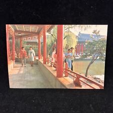 Vintage Post Card The Winding Corridor XI'AN China