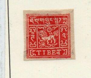 A very nice unused Tibet issue