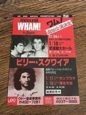 ❣RARE❣UDO PRESENTATION FLYER•Maxell Wham! In Japan~George Michael/Alarm/Seagulls