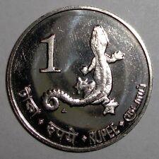 2011 Andaman Nicobar 1 rupee, Kuhl's Flying Gecko, Lizard, wildlife animal coin