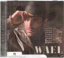 Wael Kfoury: Behin, Jaye 3a Bali, Mosh Ader, Mn Albi Habaitak +Booklet Arabic CD