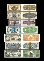 Brésil -  2x 1 Mil Reis - Edition 1893 - 1923 - Reproduction - 39