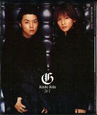 KinKi Kids - G album 24/7 - Japan CD - J-POP - 13Tracks