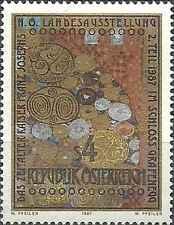 Timbre Arts Autriche 1711 ** lot 11982