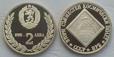 Bulgarien / Bulgaria 2 Leva 1988 p166 PP / proof