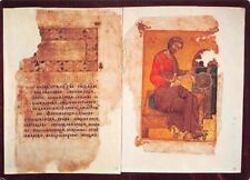 Evangelium Siloan, Serb. Manuscript, The Museum of the Old Serb Orthodox Church