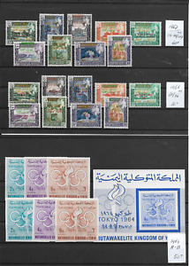 YEMEN @ GOOD COLLECTION MNH HIGH CAT. - NICE PRICED @  12 SCANS