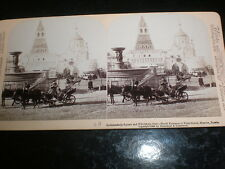 Old Stereoview photograph horse carriage Lubyanka Square Moscow Russia 1898