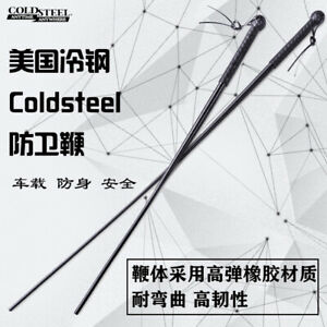 Cold steel self-defense martial arts rubber whip fitness