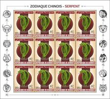 More details for djibouti chinese lunar new year stamps 2020 mnh year of snake zodiac 12v m/s vi