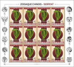 Djibouti Chinese Lunar New Year Stamps 2020 MNH Year of Snake Zodiac 12v M/S VI