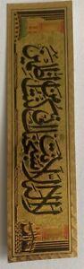 Islamic Muslim Vinyl/sticker Of Ayatal Kursi