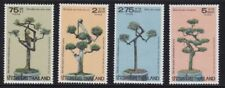 Album Treasures Thailand Scott # 971-974 Dwarfed Trees Mint Nh