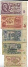 New ListingRare Old 1961 Cccp Lenin Russia Note Money Collection Cold War Lot Full Set Sale