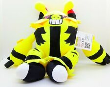 Pokemon Electivire High Quality Brand New Plush 12'' Inch USA Seller