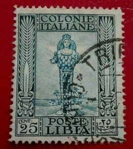 Libya:1924 -1940 Antiquity - Not Watermarked 25 C. Rare & Collectible Stamp.