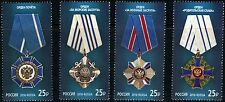 2016. Russia. State awards of the Russian Federation (II). Orders. Set of 4. MNH