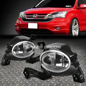 FOR 10-11 HONDA CR-V CRV RE CLEAR LENS BUMPER DRIVING FOG LIGHT LAMPS W/SWITCH