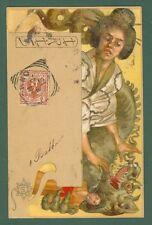 MATALONI GIOVANNI. IRIS di Mascagni. Cartolina disegnata nel 1898, viaggiata...