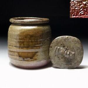 $EJ59: Japanese Pottery Tea Ceremony Mizusashi, Water Container, Seto ware