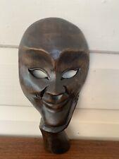 Vintage Wooden Hand Carved  wall Hanging Mask Smile Face