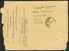 Russia 1945 tan official folded notice, Death Mail