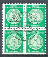 Germany DDR 1954 Sc# O18 Arm of Republic official 5pf GDR block 4 NH CTO