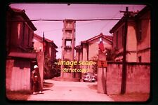 1950's Taipei, Taiwan, Compound, Original 35mm Slide b16a -