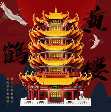 Chinese Famous Architecture  Blocks Wuhan the Yellow Crane Tower with Light