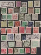 Used Indian Stamps (Pre-1947)