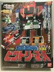 Power Rangers LIGHTSPEED RESCUE DX Victory Mars OMEGA MEGAZORD GoGoFive JAPAN