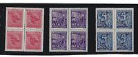 Full MNH Stamp block set / Richard Wagner / 1943 German Occupation B a M / WWII